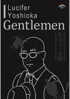 ルシファー吉岡「Gentlemen」/大化の改新
