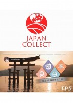 Japan Collect #20